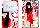 ipv-geisha1.jpg