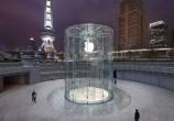 loja-apple