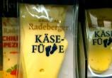 Käse= queijo e Füsse=pés