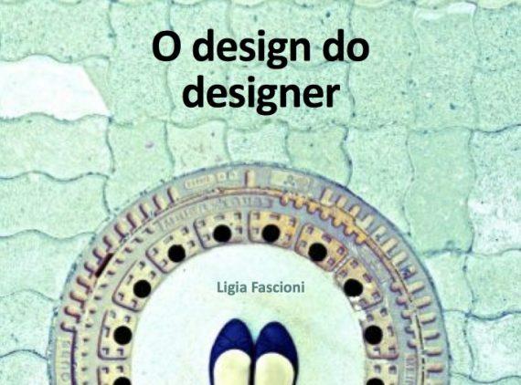 designdesigner